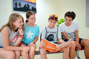 Летний лагерь «All Inclusive Summer Camp»